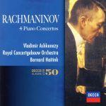 ラフマニノフ:ピアノ協奏曲全集(SHM-CD)(通常)(CDA)