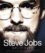 スティーブ・ジョブズ(Blu-ray Disc)(BLU-RAY DISC)(DVD)
