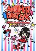 LiVE is Smile Always~今日もいい日だっ~in日本武道館(Blu-ray Disc)(BLU-RAY DISC)(DVD)