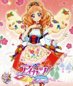 アイカツ!2ndシーズン 5(Blu-ray Disc)(BLU-RAY DISC)(DVD)