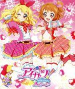アイカツ!2ndシーズン 6(Blu-ray Disc)(BLU-RAY DISC)(DVD)