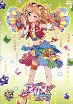 アイカツ!2ndシーズン 7(通常)(DVD)