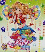 アイカツ!2ndシーズン 7(Blu-ray Disc)(BLU-RAY DISC)(DVD)