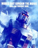 劇場版 機動戦士ガンダムBlu-ray トリロジーボックス(Blu-ray Disc)(三方背BOX、ブックレット付)(BLU-RAY DISC)(DVD)