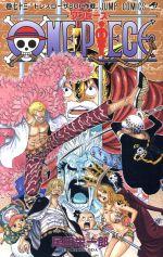 ONE PIECE ドレスローザ編(73)(ジャンプC)(少年コミック)