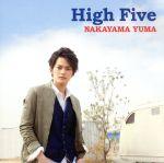 High Five(初回限定盤A)(DVD付)(DVD1枚付)(通常)(CDS)