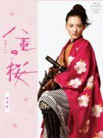 NHK大河ドラマ 八重の桜 総集編(Blu-ray Disc)(BLU-RAY DISC)(DVD)