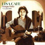 LISA CAFE~Tempo Feliz~(Blu-spec CD2)(通常)(CDA)