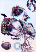 TOUR13 GHOUL(通常)(DVD)