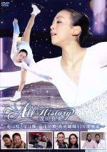 All History 浅田真央~花は咲き星は輝く・浅田舞・真央姉妹11年間密着~(通常)(DVD)