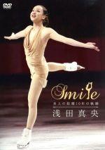 浅田真央 Smile~氷上の妖精10年の軌跡~(通常)(DVD)