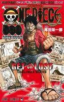 ONE PIECE 500 QUIZ BOOK(ジャンプC)(少年コミック)