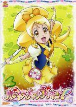ハピネスチャージプリキュア! Vol.4(通常)(DVD)