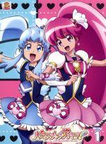 ハピネスチャージプリキュア! Vol.1(Blu-ray Disc)(BLU-RAY DISC)(DVD)