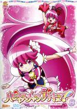 ハピネスチャージプリキュア! Vol.8(通常)(DVD)