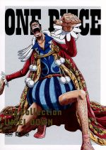 """ONE PIECE Log Collection""""IMPEL DOWN""""(TVアニメ第422話~第441話)(スリーブケース、ブックレット付)(通常)(DVD)"""