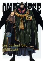 "ONE PIECE Log Collection""MAGELLAN""(TVアニメ第442話~第458話)(スリーブケース、ブックレット付)(通常)(DVD)"