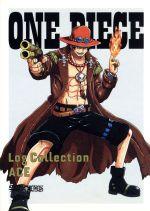 "ONE PIECE Log Collection""ACE""(TVアニメ第477話~第496話)(スリーブケース、ブックレット付)(通常)(DVD)"