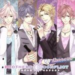 BROTHERS CONFLICT ドラマCD 兄弟たちの日常(アニメイト限定盤)(通常)(CDA)