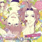 BROTHERS CONFLICT キャラクターCD 2ndシリーズ(2)with 雅臣&侑介(アニメイト限定盤)(特典CD1枚付)(通常)(CDA)