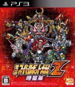 第3次スーパーロボット大戦Z 時獄篇(ゲーム)