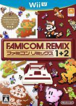 ファミコンリミックス1+2(ゲーム)