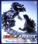 ゴジラ×メカゴジラ(60周年記念版)(Blu-ray Disc)(BLU-RAY DISC)(DVD)