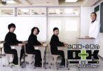 小野坂・小西のO+K DVD 第4弾(通常)(DVD)