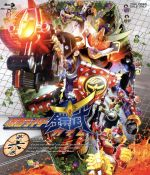 仮面ライダー鎧武 第六巻(Blu-ray Disc)(BLU-RAY DISC)(DVD)