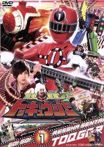 スーパー戦隊シリーズ 烈車戦隊トッキュウジャー VOL.1(通常)(DVD)