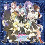 V love 25(Vocaloid Love Nico)~Imagination~(通常)(CDA)