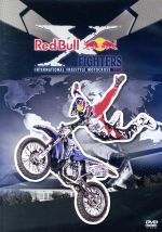 Red Bull X-FIGHTERS World Tour 2013 Official DVD(通常)(DVD)