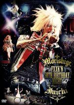 fxxk'n 50th BIRTHDAY NIGHT(通常)(DVD)