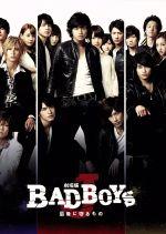 劇場版 BAD BOYS J-最後に守るもの-(初回限定豪華版)(BOX、フォトブックレット、ポスター3枚、ロゴステッカー1枚、特典ディスク2枚付)(通常)(DVD)