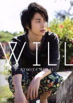 WILL(通常)(DVD)