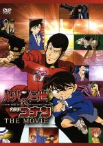 ルパン三世VS名探偵コナン THE MOVIE(通常)(DVD)