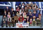 ルパン三世VS名探偵コナン THE MOVIE(豪華版)(通常)(DVD)
