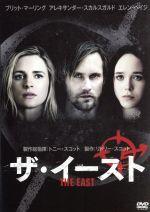 ザ・イースト(通常)(DVD)