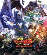 仮面ライダー龍騎 Blu-ray BOX 3(Blu-ray Disc)(BLU-RAY DISC)(DVD)