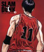 SLAM DUNK Blu-ray Collection VOL.2(Blu-ray Disc)(BLU-RAY DISC)(DVD)