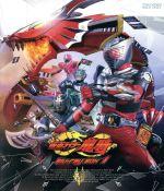 仮面ライダー龍騎 Bl-ray BOX 1(Blu-ray Disc)(BLU-RAY DISC)(DVD)