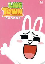 LINE TOWN<ラインファイブ>(通常)(DVD)
