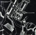 機動戦士ガンダムUC オリジナルサウンドトラック4(2Blu-spec CD2)(通常)(CDA)