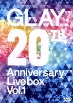 GLAY 20th Anniversary LIVE BOX VOL.1(通常)(DVD)