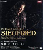 ワーグナー:楽劇「ジークフリート」(Blu-ray Disc)(BLU-RAY DISC)(DVD)