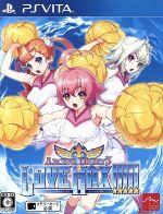 アルカナハート3 LOVE MAX!!!!!(ゲーム)