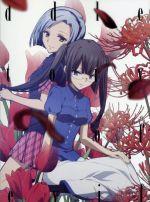 悪魔のリドル Vol.4(Blu-ray Disc)(BLU-RAY DISC)(DVD)