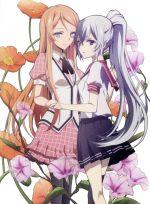 悪魔のリドル Vol.5(通常)(DVD)