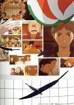 ハイキュー!! vol.4(Blu-ray Disc)(BLU-RAY DISC)(DVD)