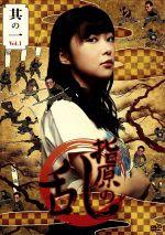 指原の乱 vol.1(通常)(DVD)